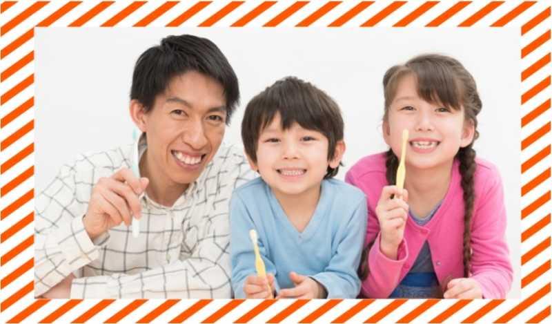 家族で歯磨きをする